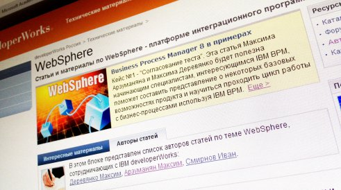 Публикация на IBM DeveloperWorks