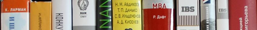 download старинные крепости ленинградской